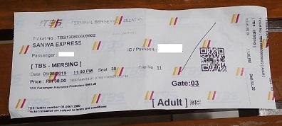 バスチケットP8020052