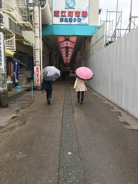1644-近江町市場へ