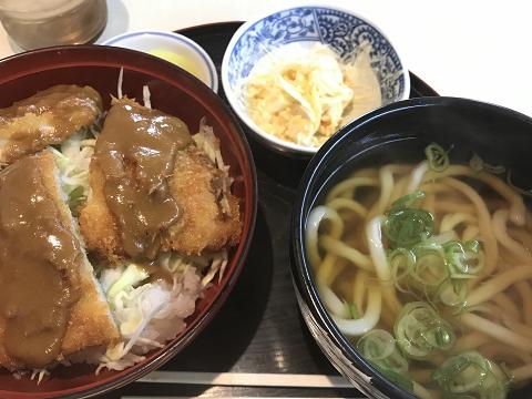1645-加賀味噌カツ丼