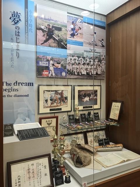 1663-松井秀喜:夢の始まり