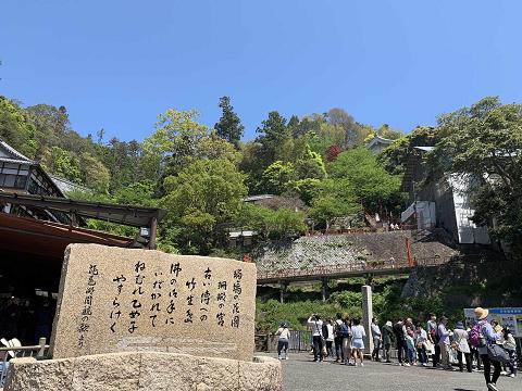 1674-竹生島上陸