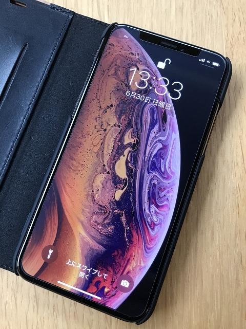1690-iPhone-Xs