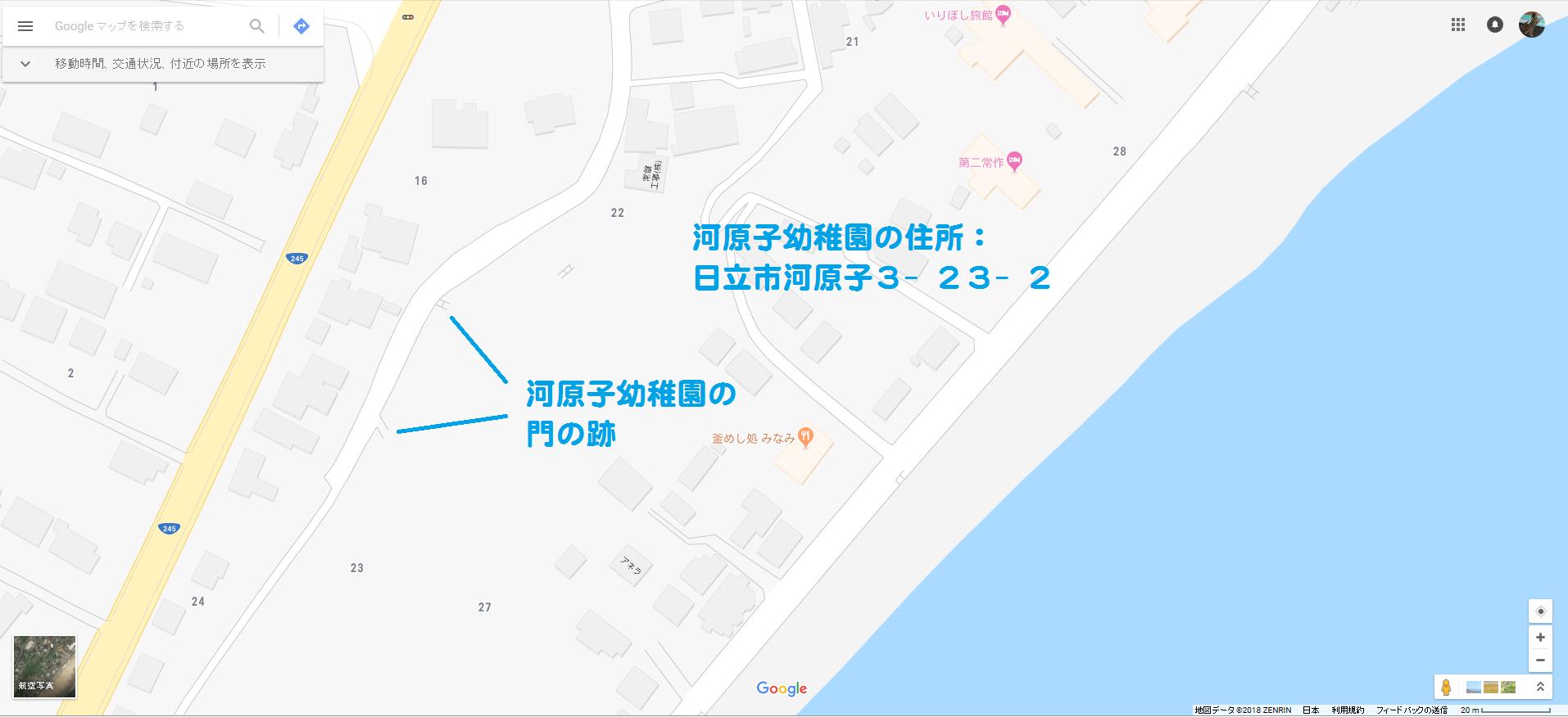 河原子幼稚園 地図(住所)