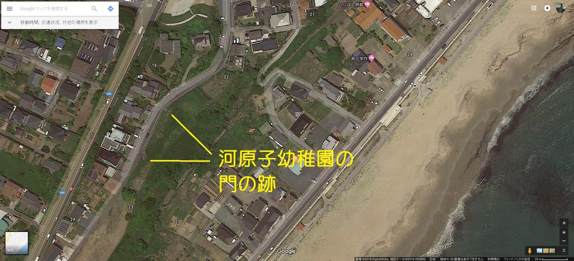 河原子幼稚園 地図(航空写真)門の跡
