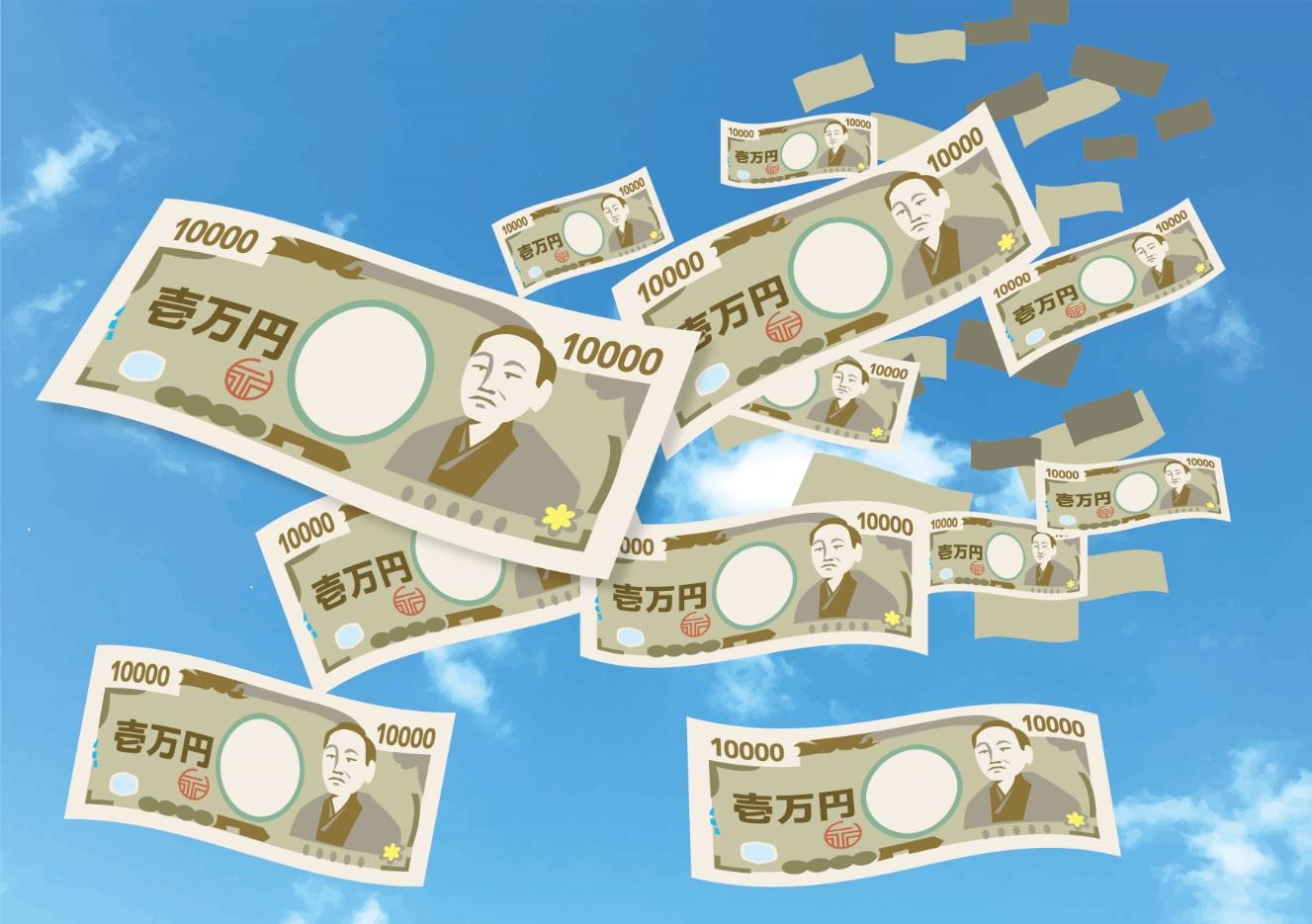 空からお金_20190815