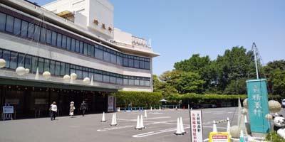 上野精養軒