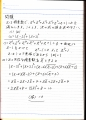 IMG190705b.jpg