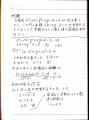 IMG190709c.jpg