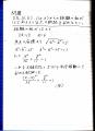 IMG190807b.jpg