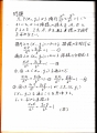 IMG190809d.jpg