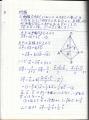 IMG190814b.jpg