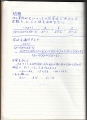 IMG190818b.jpg