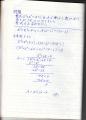 IMG190819b.jpg