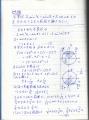 IMG190823d.jpg