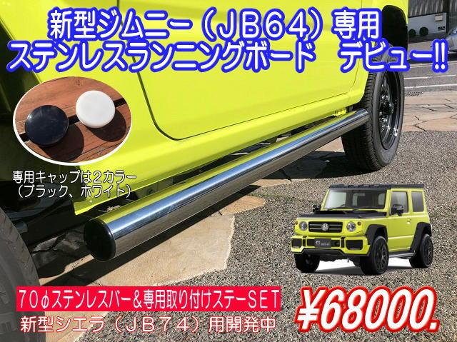 19-1-0063_2019072511534540a.jpg