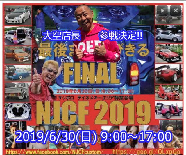 19-4-0307_20190531100813b0a.jpg