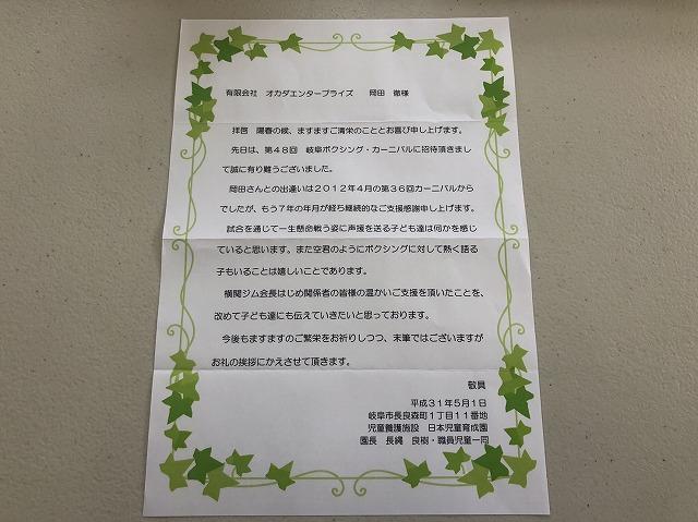 S__28213406.jpg
