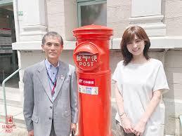 日本郵便 sundays post2