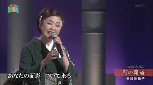 ★・多岐川舞子・風の尾道