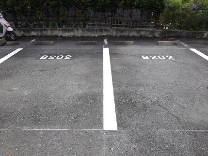 施工済みフルール駐車場B202分