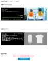 REON Pocket 購入 22