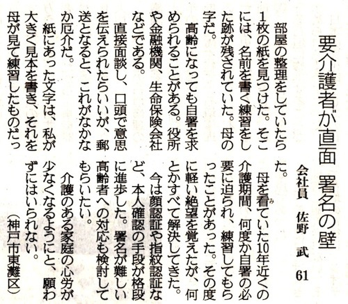 190515sankei.jpg