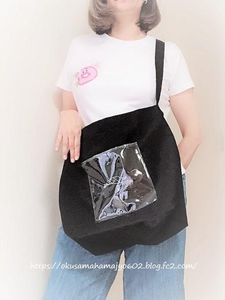 レスブリス 【大容量】ショルダートートバッグ