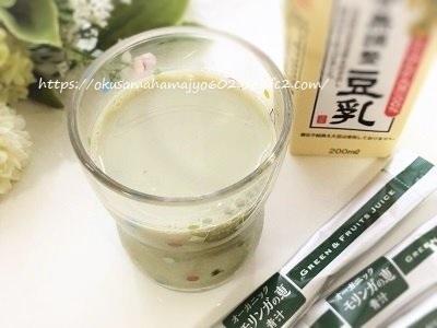 オーガニックモリンガの恵 青汁