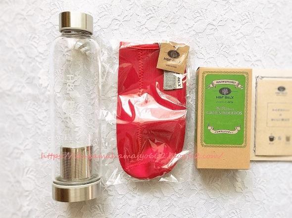 H&F BELX タンブラー付きお茶1個セット