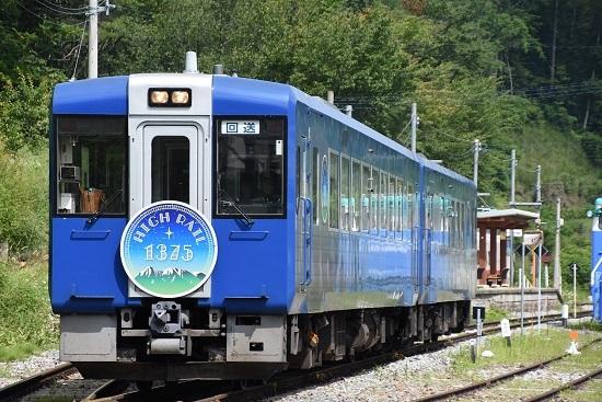 2019年7月29日 FIGH RAIL1375