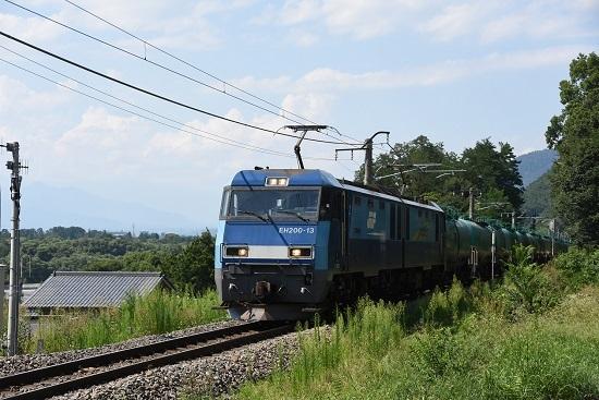 2019年8月10日撮影 東線貨物2084レ EH200-5号機