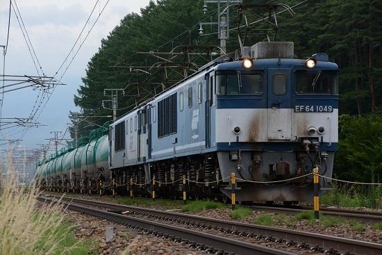 西線貨物8084レ EF64-1049+1008号機 広島更新色