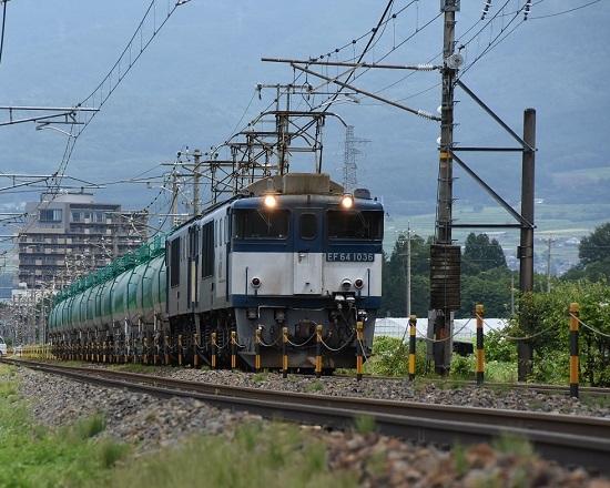 2019年8月16日 西線貨物8084レ EF64-1036号機