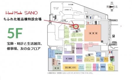近鉄和歌山(20190612)