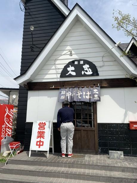 20190426麵屋 (1)