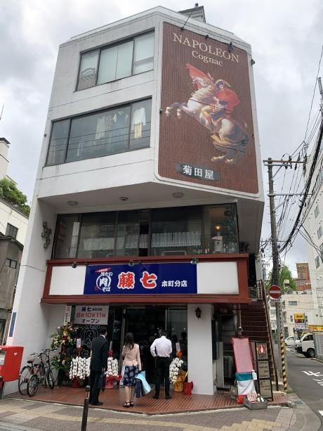 20190913藤七 (1)