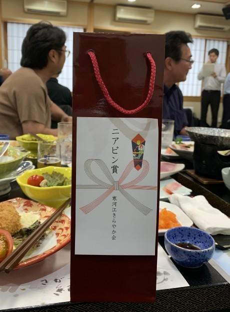 20190705コンペ (4)