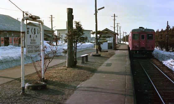 東北駅巡り85春 津軽線 奥内駅と左堰駅 - 津軽線