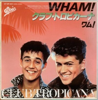 20190607WHAM Club Tropicana