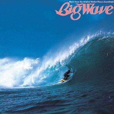 20190607山下達郎 BIG WAVE