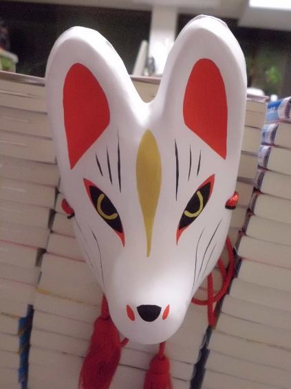 白狐様が見てる