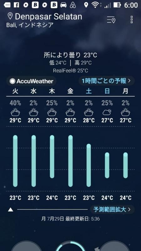 Screenshot_20190729-060044.jpg