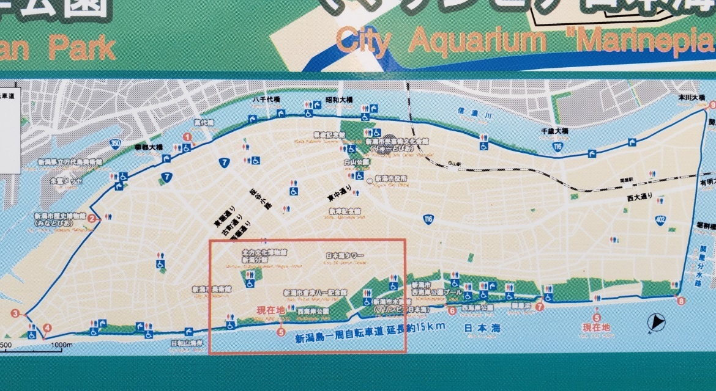 190709新潟島一周15km
