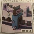 読売新聞アルバム発売2