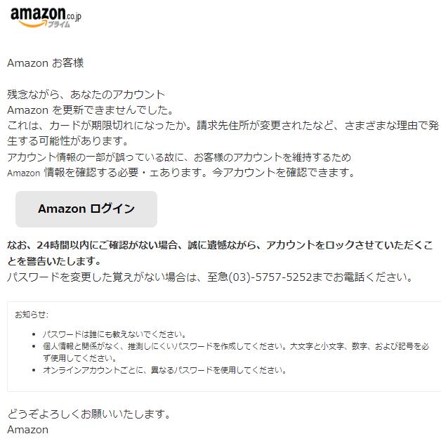 Amazon1_20190730184100496.png