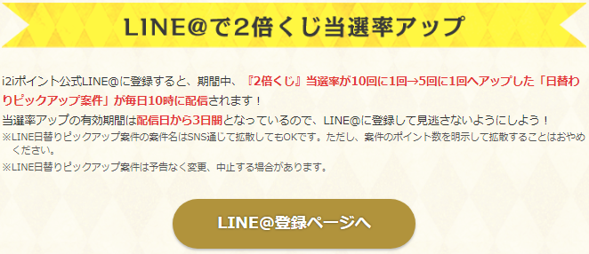 LINE_201906061724457fc.png
