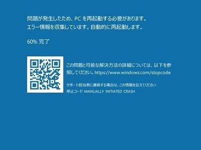 BSD.jpg