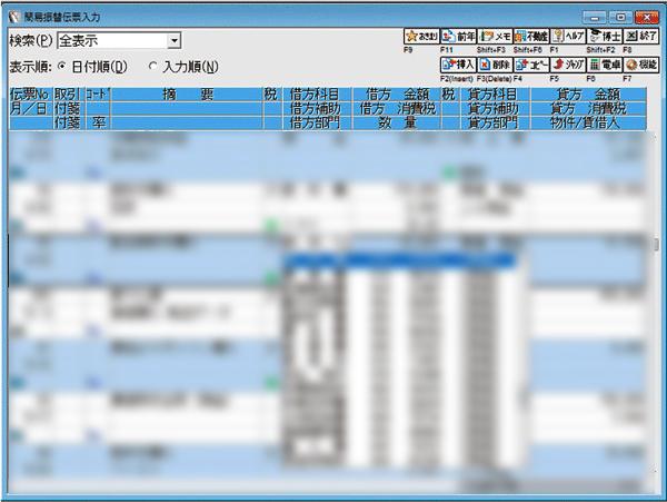 bnr_detail_nougyouboki_1.jpg