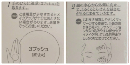 COVERMARK Treatment Cleansing Milk201908006
