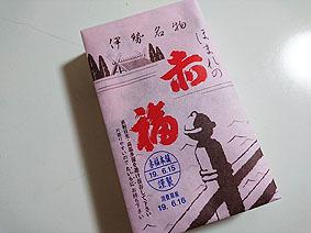 包装紙20190707
